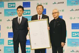 窪田副知事にスコアを贈呈するなかにしさん(右)と蔦谷さん(左)