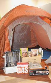 テントなどをセットにしたさっぽろ東急百貨店の「応援袋」