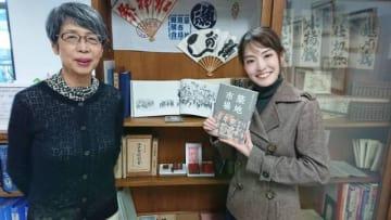 福地享子さん(左)、綿谷エリナ