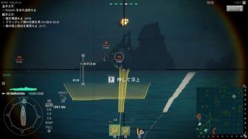 『World of Warships』潜水艦ミニインプレッションーゲームプレイを広げる海の狩人