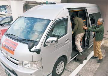 乗車をサポートするコミュニティカフェ荻野のメンバー