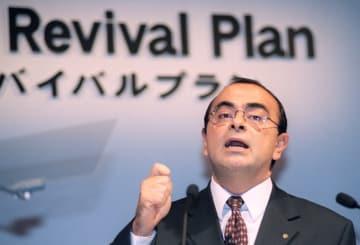 Nissan Motor's Ghosn