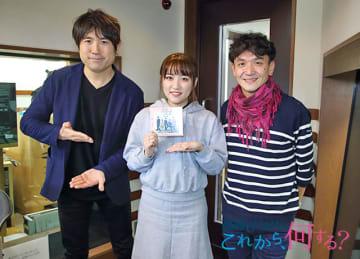 ゴスペラーズの酒井雄二さん(左)、安岡優さん(右)とパーソナリティの高橋みなみ