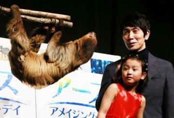 『アース:アメイジング・デイ』公開直前イベントに登壇した子役の早坂ひららちゃん、佐々木蔵之介