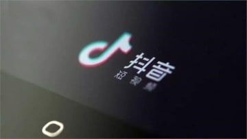 動画アプリTik Tokに指名手配犯公開で逮捕、有力情報提供者に80万円―中国