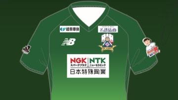 FC岐阜が2019新ユニフォームを発表!テーマは「長良川のピッチと金華山」
