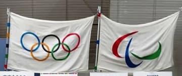 東京五輪とパラリンピックのフラッグ(photo by 東京都/Tokyo 2020)