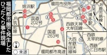 福岡都市圏ひったくり続発 今月16件、手口複数