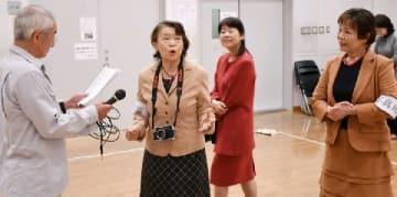 「青空戻った北九州」舞台化 婦人会が公害告発した映画もとに 25日、市民ら30人出演