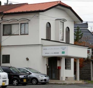 ピースウィンズ・ジャパンの事務所が入る建物(20日)=画像の一部を加工しています