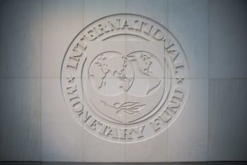 (Getty) IMF logo