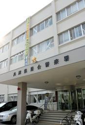 兵庫県警葺合警察署=神戸市中央区吾妻通5