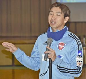 「互いに尊重して」 ブラインドサッカー日本代表・加藤さん講演