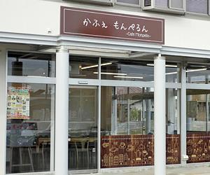 駅前で憩いの一杯 浪江にカフェ開業へ、店長女性「古里に活気を」