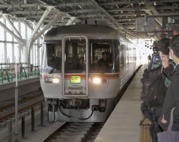 約4カ月半ぶりに全線開通したJR高山線で、富山駅を発車する「ワイドビューひだ6号」=21日午前8時