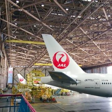 1位に選ばれた「JAL工場見学 Sky Museum(東京都大田区)」