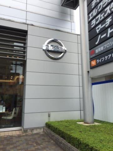 日産ゴーン会長逮捕、世界最大の自動車3社連合は先行き不透明に―中国メディア
