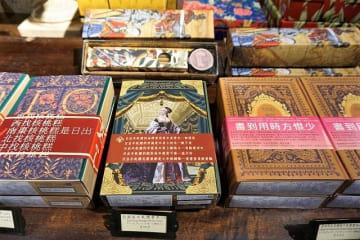 台中の美しすぎるスイーツショップ「宮原眼科」の上品なパイナップルケーキは、日本人ウケ抜群!