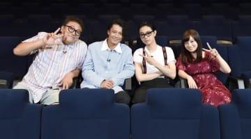 映画『銀魂2 掟は破るためにこそある』「副音声上映」(C)空知英秋/集英社 (C)2018 映画「銀魂2」製作委員会