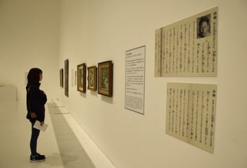 「月刊東奥」に掲載された各芸術家の座談会での発言と、同時期の作品を紹介している展示室