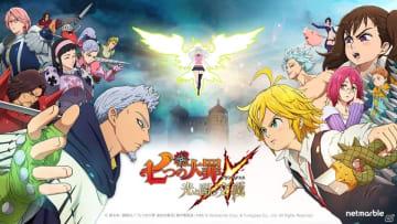 「七つの大罪 ~光と闇の交戦~」NieRシリーズを手がけた岡部啓一氏によるサウンドトラック制作が発表!