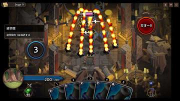 アクションカードゲーム『Overdungeon』早期アクセス開始!ローグライク×タワーディフェンスな新感覚タイトル
