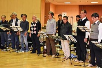 熟練ハーモニー♪届けたい 24日、男声合唱団「コール・マイゼン」70周年記念演奏会