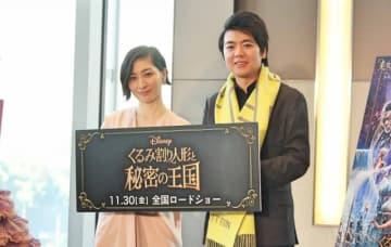 世界的ピアニストのラン・ラン(右)と声優の坂本真綾