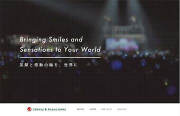 NEWS・増田貴久、『ベストヒット歌謡祭』楽屋で「錦戸くーん」と呼びかけるも「誰や?」