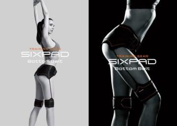 今度はお尻の筋肉をバキバキに。「SIXPAD」ヒップアップバージョン登場