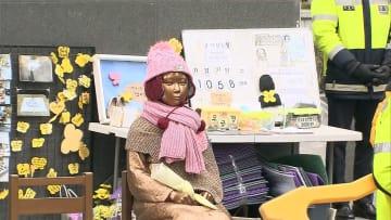 韓国政府が慰安婦財団を解散 日韓関係悪化必至か?