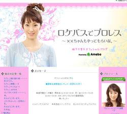 坂下千里子、「娘の生理はまだ」と明かし「あまりに無神経」「重大なトラウマ」と批判