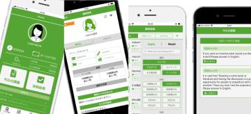 ルーティングシステムズ、1回166円から使えるオンライン英文添削アプリ「英語添削アイディー」を提供開始
