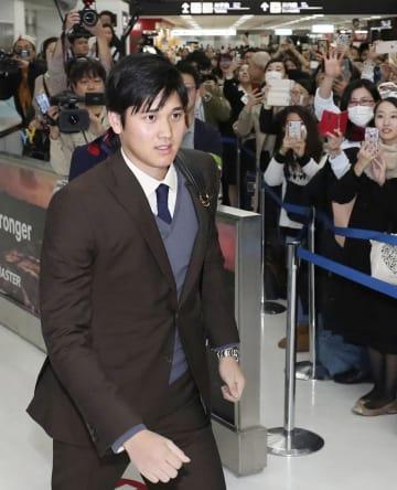 成田空港に到着し、ファンらに迎えられる米大リーグ、エンゼルスの大谷翔平選手。今季、ア・リーグの最優秀新人に選ばれた=21日午後