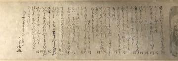 「ご聖体の連禱と黙想の図」のご聖体の連禱部分(澤田美喜記念館提供)