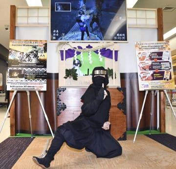 中部空港の国際線到着ロビーに設置された、VRで忍者体験できるブース=21日午後