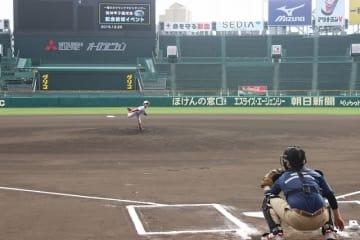 マウンドに上がって投球できる!「阪神甲子園球場 年末投球イベント」12月開催