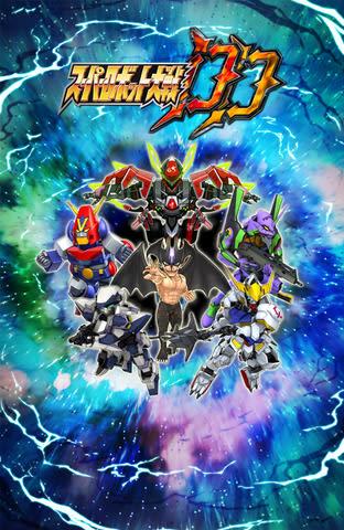 「スーパーロボット大戦DD」のゲーム画面