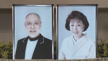 津川雅彦さん・朝丘雪路さん夫妻の「合同お別れ会」で友人たちが語った夫婦愛エピソード