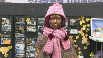 韓国 慰安婦財団解散を発表 日本政府10億円拠出も