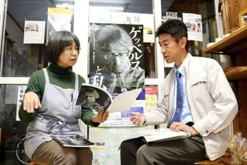 ドキュメンタリー映画「ゲッベルスと私」の自主上映会を企画するつきいちシネマの杉浦正子さん(左)ら=高山市石浦町、風屋