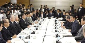 10月に首相官邸で開かれた未来投資会議=10月22日