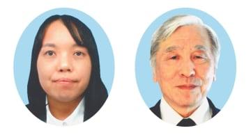 左から鈴木英恵さん、佐藤孝之さん