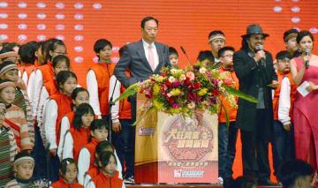 Hon Hai Chairman Terry Gou