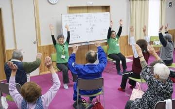 Exercise class for elderly