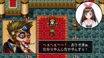 プロモーション動画「【キズナアイ】ゲーム実況!全部盛りゲームに大興奮」の場面写真