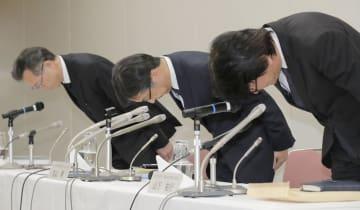 検査不正に関する記者会見で謝罪する日立化成の丸山寿社長(中央)ら=22日午後、東京都中央区
