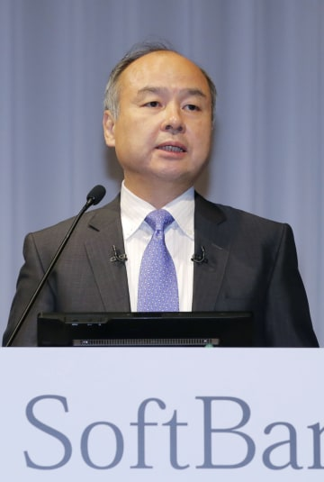 SoftBank CEO Son