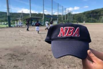 沼田ベースボールアカデミーは独自の取り組みで野球を展開している【写真:大森雄貴】