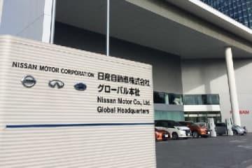 日産自動車(2018年11月、神奈川県)